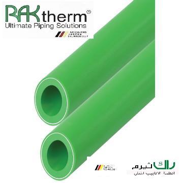 RAKtherm pprc pipe
